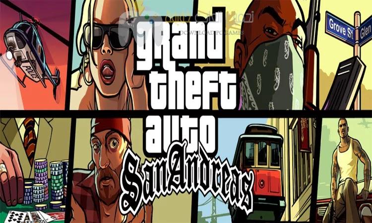 تحميل لعبة GTA San Andreas للكمبيوتر مضغوطة بحجم صغير
