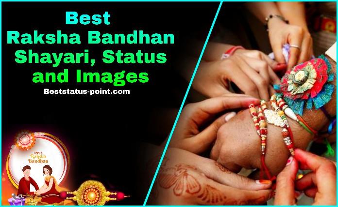 Raksha_Bandhan_Shayari,_Status_and_Images_in_2020