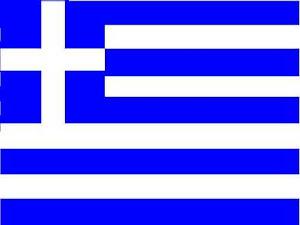 Greek Music Downloads