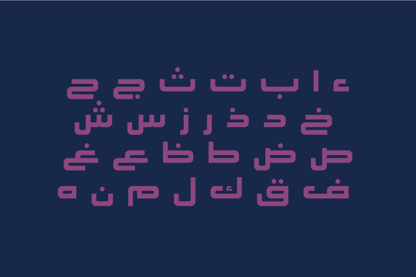 تحميل خط كشيدة العربي الرائع بوزنين مختلفين - Download kasheed font