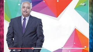 برنامج نظرة حلقة الخميس 9-3-2017 مع حمدى رزق