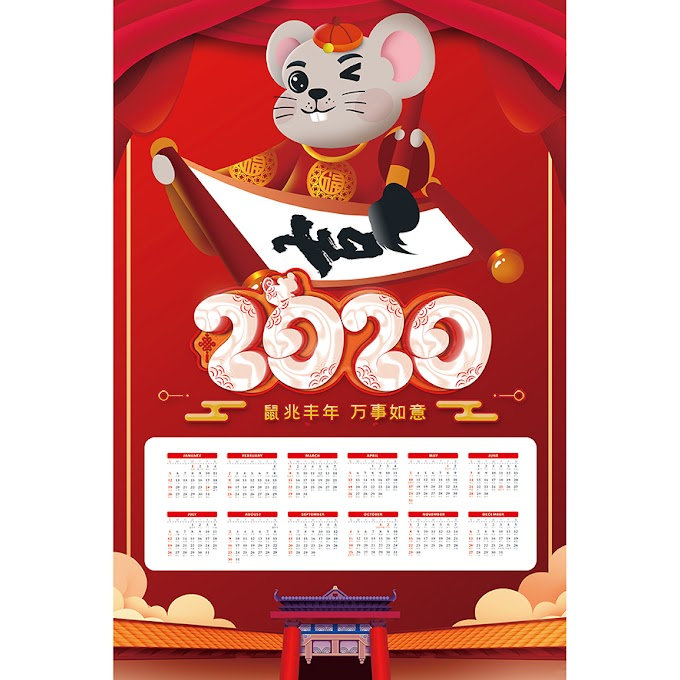 Happy chinese New Year free psd template, Year of the Mouse, Red high-end 2020 Year of the Rat calendar