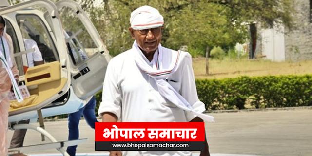 दिग्विजय सिंह ने कहा: वो विदेशों से बाबाजी का ठुल्लू ही ला पाए | RAJGARH MP NEWS