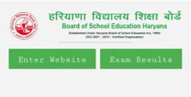 Results । sarkari results । HBSE 2020 results । 2020 Hbse result । how to see hbse result । 10 class result.