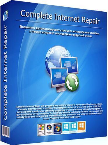 برنامج, لتصليح, اعطال, واخطاء, شبكات, الانترنت, واعادتها, مرة, اخرى