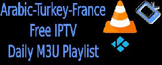 Arabic BeIN France canal Turkey TRT Free VLC