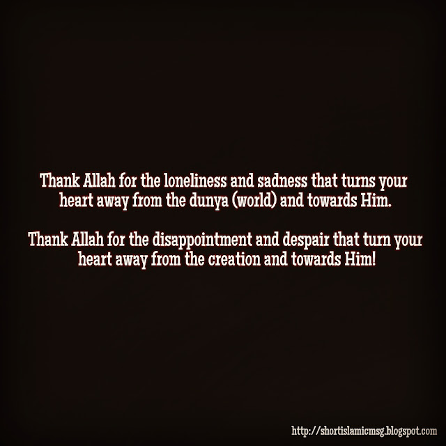 loneliness turn to Allah