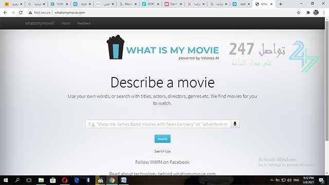استخدام مواقع Movie Finder