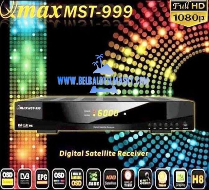 حمل احدث ملف قنوات متحرك لرسيفر qmax mst 999 h8 بكل جديد من القنوات والباقات حتى تاريخ اليوم