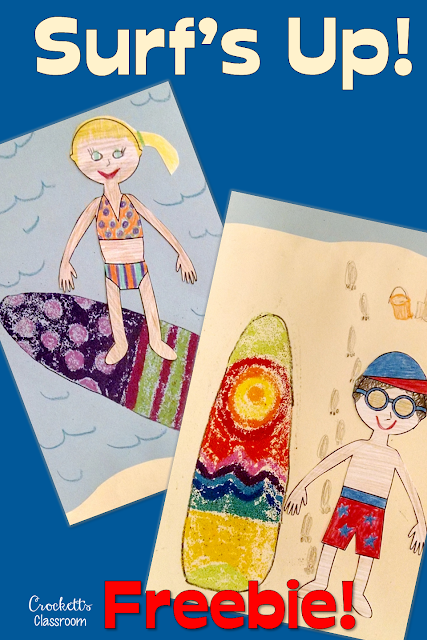 Craft activity that will send your students surfing into summer or into a new school year.  Find out how to make these cool crayon transfer surf boards!