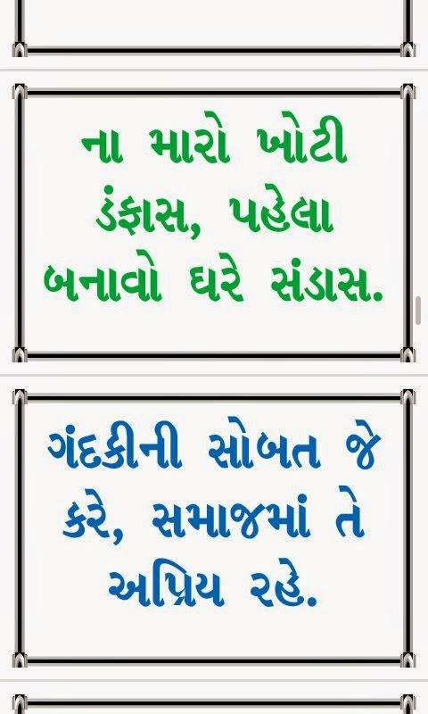 Chitra gujarati fonts free download