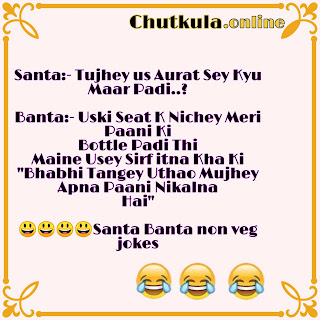 Santa Banta Jokes, Santa Banta Jokes In Hindi, Santa Banta Non Veg Jokes
