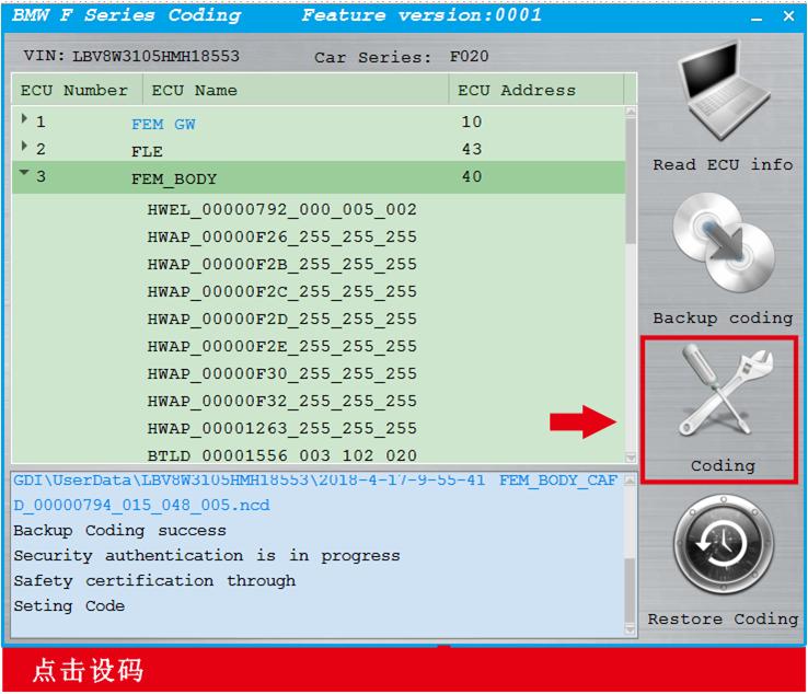 cgdi-prog-bmw-f-series-coding-7