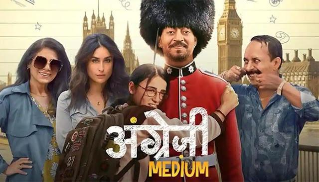 Angrezi Medium full movie leaked online by Tamilrockers: eAskme