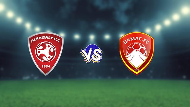 مشاهدة مباراة الفيصلي ضد ضمك 11-09-2021 بث مباشر في الدوري السعودي