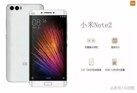 Xiaomi Mi Note 2: comes next month with a surprise