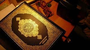 القرآن و الجن قصة رعب