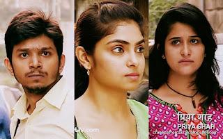 Crime Patrol Actor: Aparna Mishra, Alok Kumar, Ekta Methai