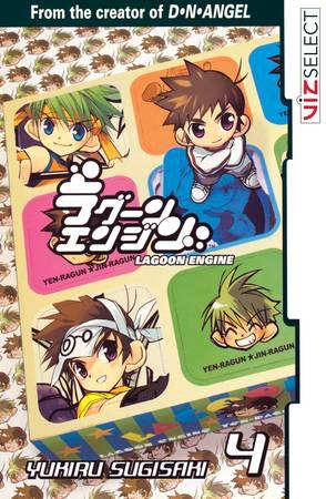 Lagoon Engine Manga