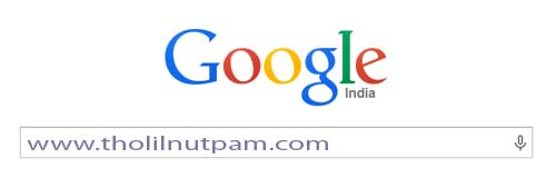 useful-search-engine-features-in-google-giant