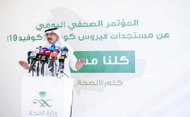 Saudi Arabia Coronavirus cases announced on 19th April 2020 - Saudi-ExpatriatesCom