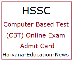 image : HSSC Online Computer Based Test (CBT) Written Exam 2017 Admit Card @ Haryana Education News