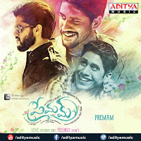 Premam mp3 songs download | Naa Songs