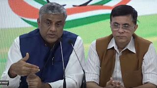 congress-complain-against-nadda-patra-smriti