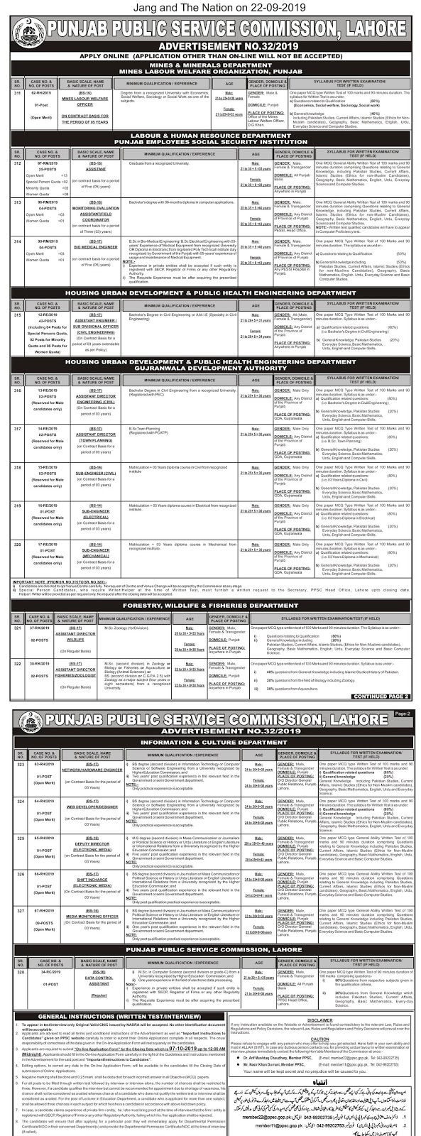 ppsc jobs online apply , ad no 32 ppsc jobs, jobs in ppsc