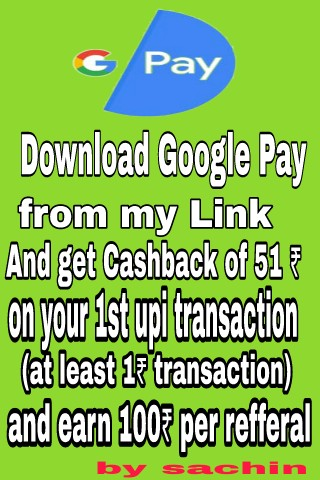 Earn money with google pay 2019