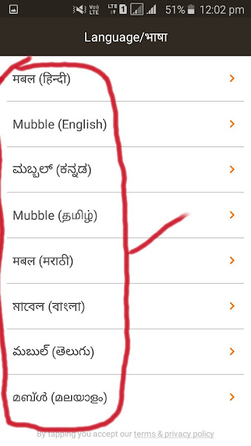 Mubbel app Language select kare