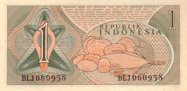 1 rupiah 1960 belakang