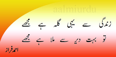 2 line shayar sad, 2 line poetry