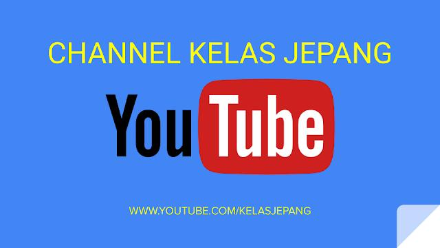 channel belajar bahasa jepang dasar