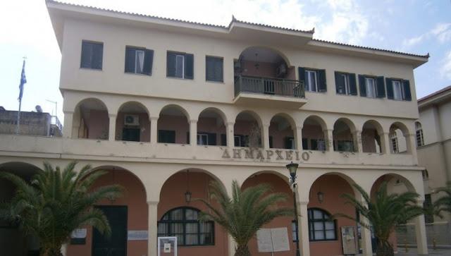 Πρέβεζα: Κέντρα Δια Βίου Μάθησης Στον Δήμο Πρέβεζας