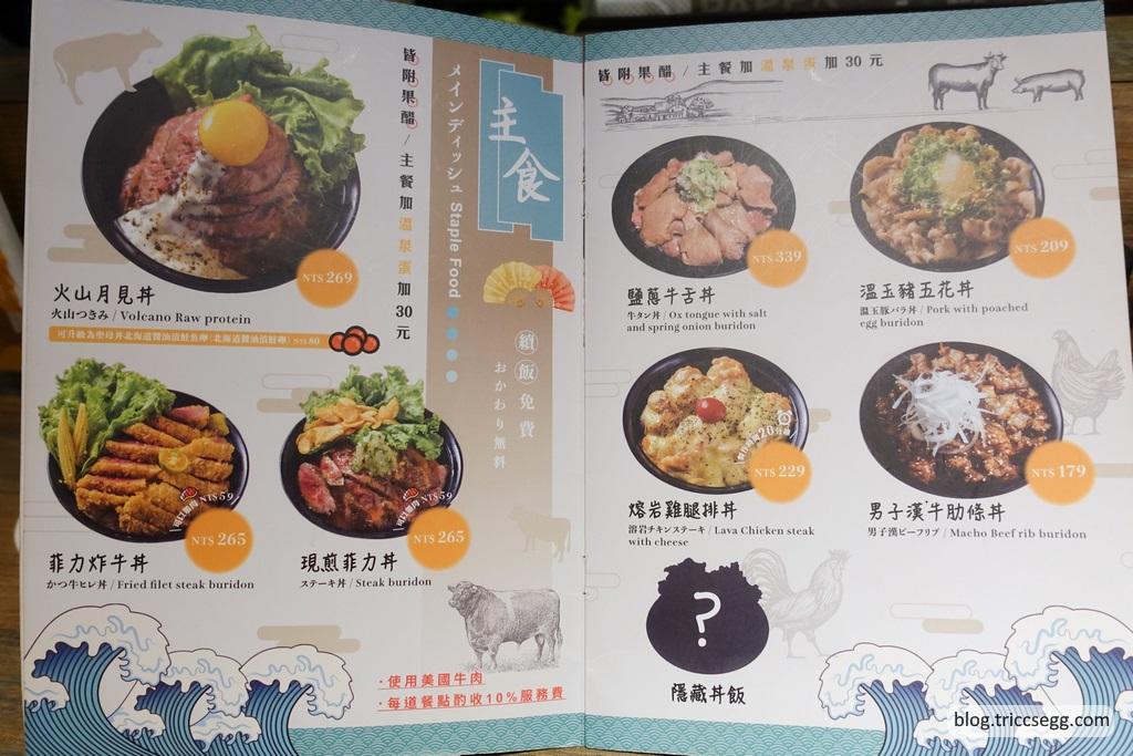 GYUU NIKU菜單(2).jpg
