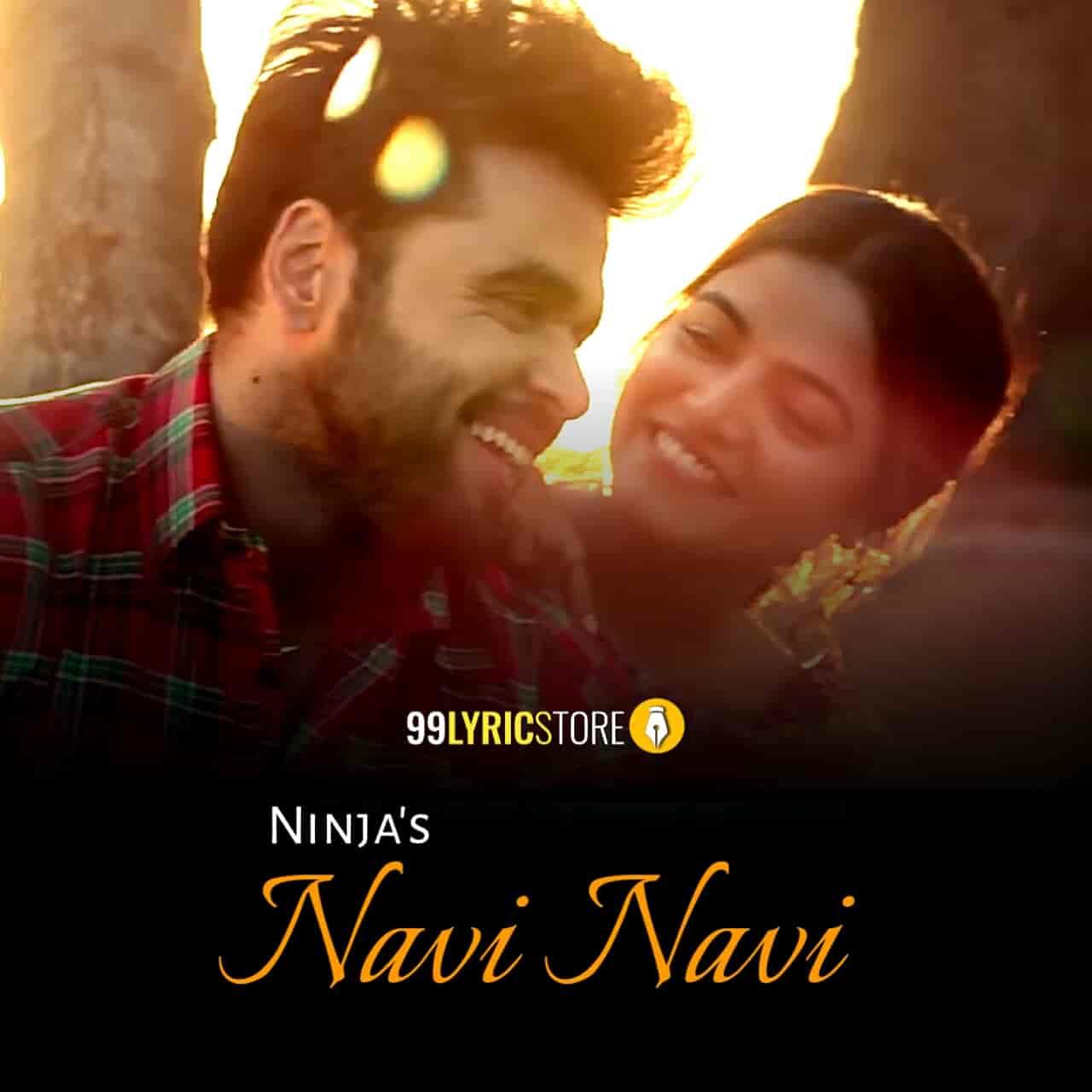 Navi navi punjabi song sung by Ninja