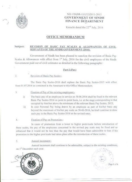 Download Notification Revised Pay Scales 2016 Sindh Govt.