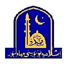 The Islamia University of Bahawalpur IUB First Merit List Upload Bahawalpur , Bahawalnagar , Rahim Yar Khan Campus Spring 2021