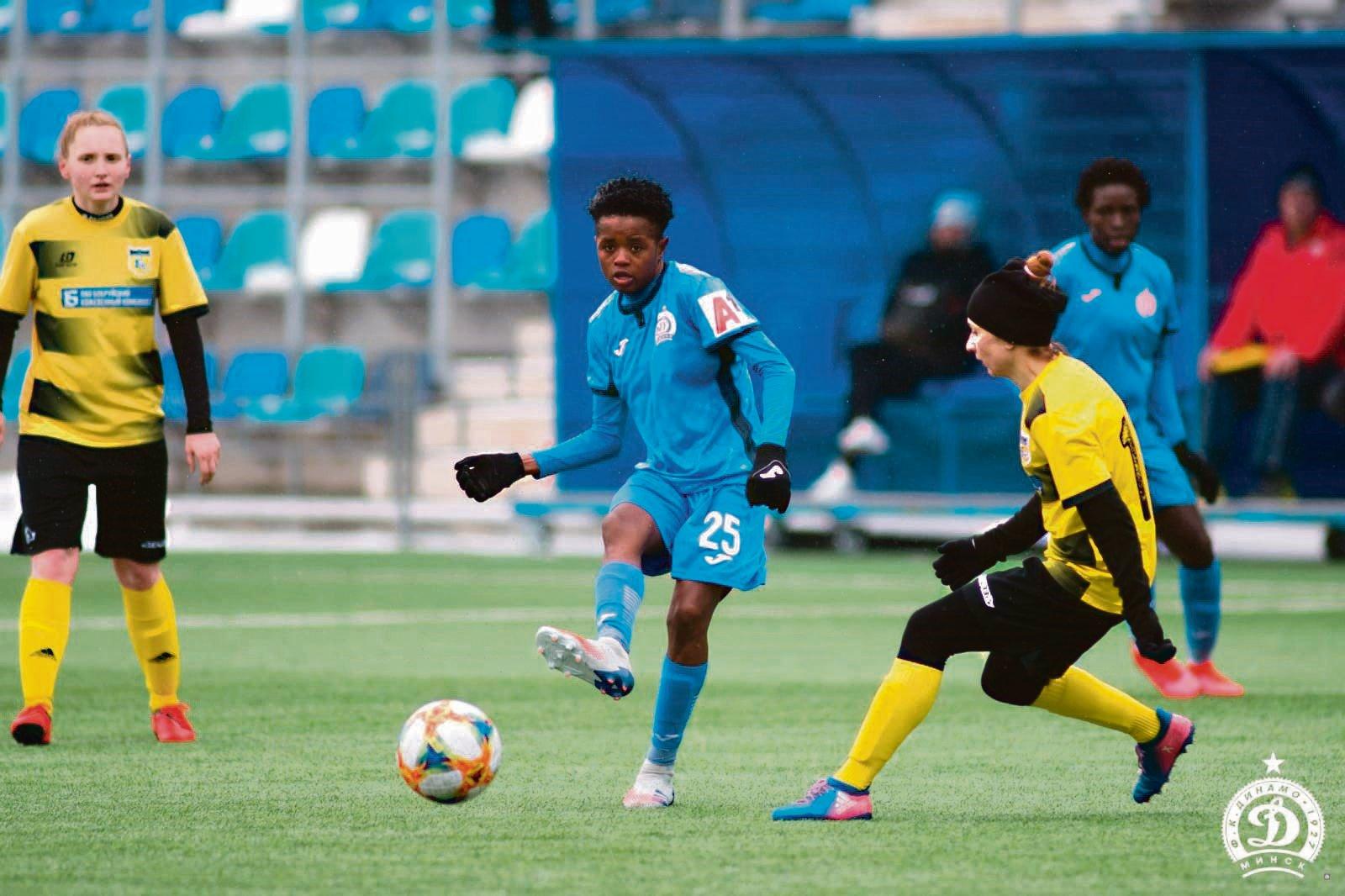 Dinamo Brest and Banyana Banyana defender Lebogang Ramalepe