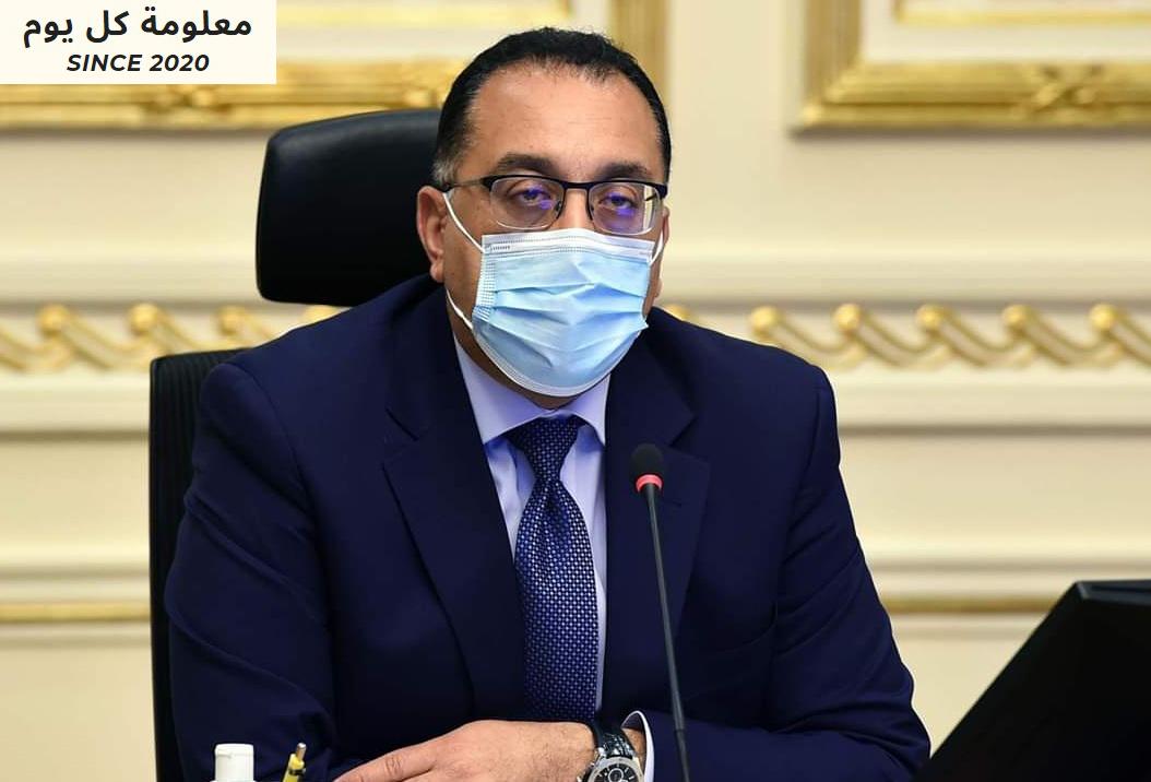 رئيس الوزراء يصدر قرارا بالإجراءات التى سيتم العمل بأحكامها اعتبارا من السبت المقبل 27 يونيو الجارى.
