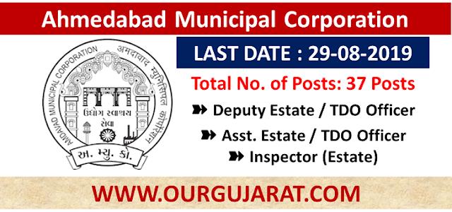 Amdavad Municipal Corporation (AMC)