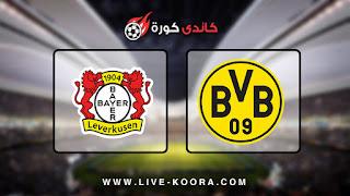 مباراة بوروسيا دورتموند وباير ليفركوزن  اليوم السبت 14-09-2019 في الدوري الالماني