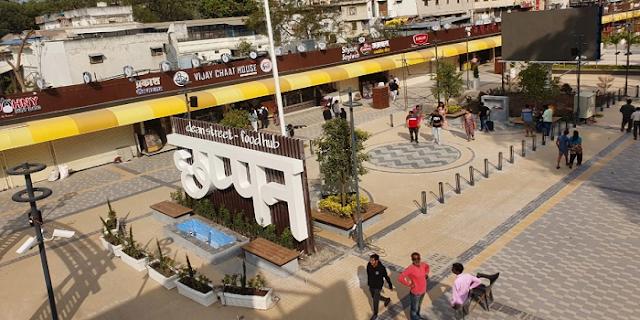 छप्पन दुकान पर शुरू होगा '56' का ऑनलाइन रेडियो स्टेशन | INDORE NEWS