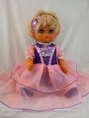 Новое платье для куклы, Обновление куклы, новый образ куклы, переделка