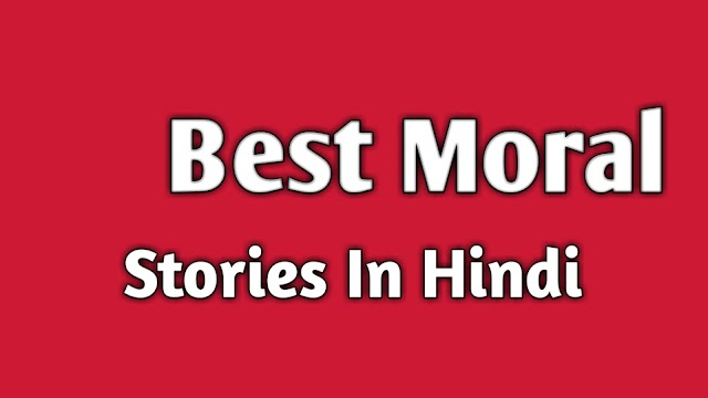05 Best Moral Stories In Hindi | 2021