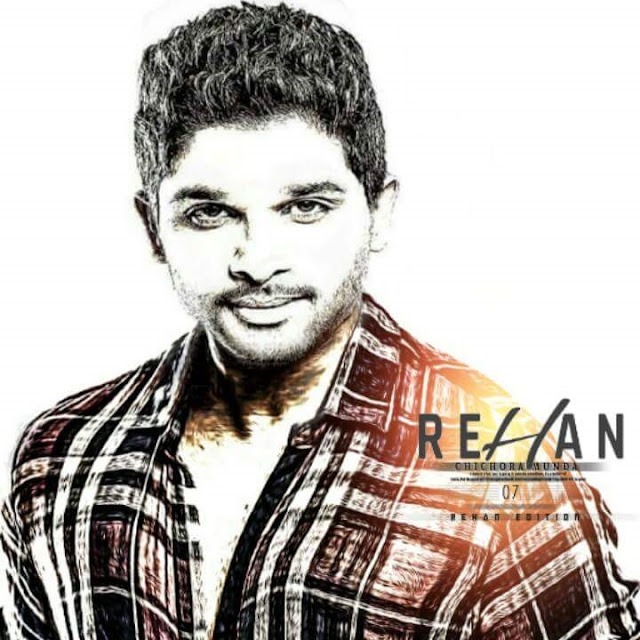 Rehan name wallpaper