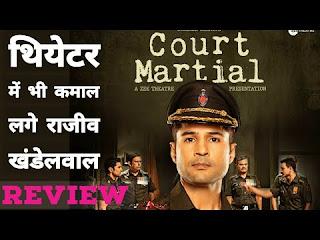[Movie] Court Martial (2020) Bollywood Hindi MP4