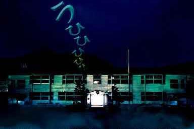 Sekolah Di Malam Hari Cerita Seram Jepang