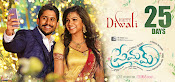 Premam New Wallpapers-thumbnail-4
